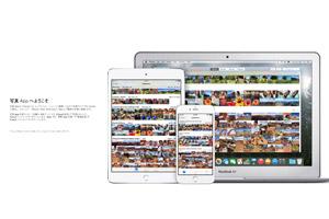 iCloudの写真共有